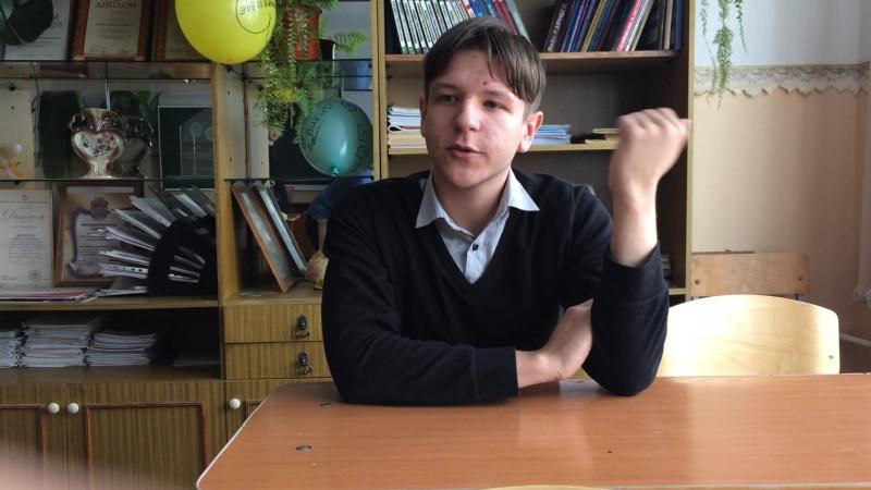 Любавский Кирилл 11 класс Атамановская школа Сухобузимский район
