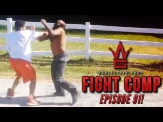 WSHH Fight Comp Episode 91!