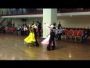 Стандарт танго категория С райзинг