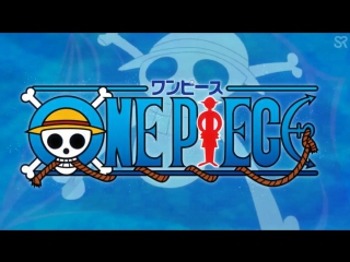 One piece opening 20 rus sub | namie amuro - hope |  sovetromantica