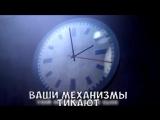 Five nights at Freddys 3 песня (перевод windy31) The Living Tombstone - YouTube