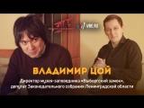 Владимир Цой о ходе реставрации и других тайнах Выборгского замка