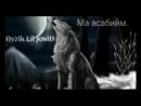 Ayzik [Lil Jovid] - Ма асабийм (music version)_144p.3gp