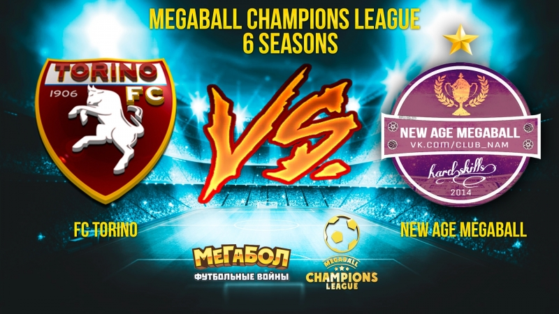 MCL6: Torino vs New Age Megaball (BDN Group,2 тур)