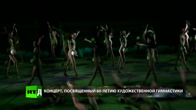 Pobeditel_polychaet_vsyo_._Hydozhestvennaya_gimnastika._Sbornaya_Rossii.