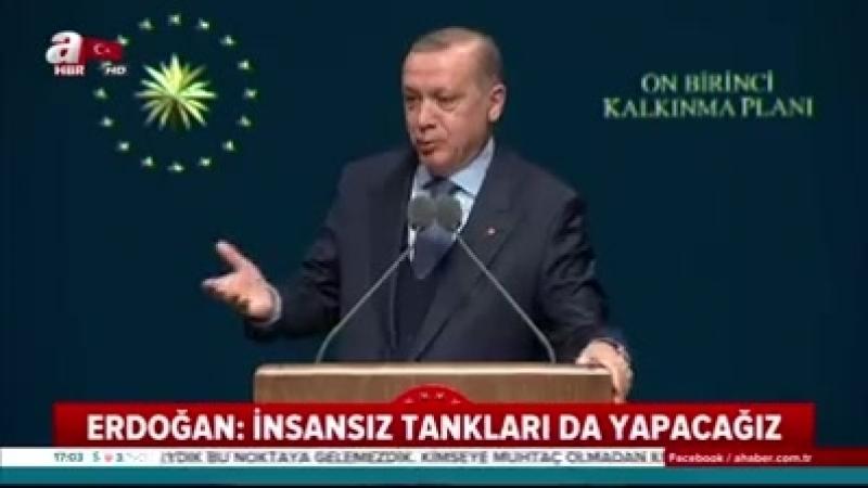 Эрдоган мы создадим Танки без танкистов так же как создали БПЛА