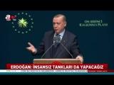 Эрдоган мы создадим Танки без танкистов, так же как создали БПЛА