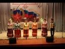 Вокальный ансамбль Казачий дом - Льются песни крылатые