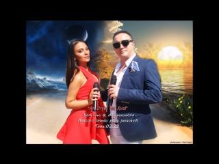 Yoni Ilan & Ani Patsatsia - An Dges An Xval 2017