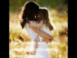Поздравление от моих любимых дочек)))Спасибо огромное)До слез)))Я ЛЮБЛЮ ВАС МОИ РОДНЫЕ)))
