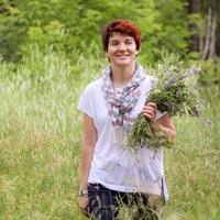 Юлия Никузина