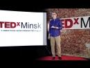 TEDx_ Тридцатилетние подростки_ почему надо бороться с инфантилизмом