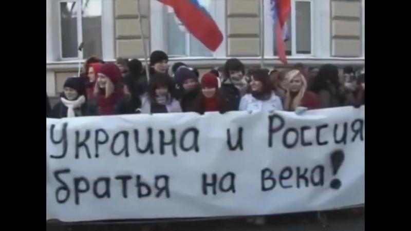 Молодая киевлянка написала песню братьям славянам Святая Русь HD