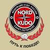"""СК """"NORD-KUDO"""" - КУДО в Санкт-Петербурге"""