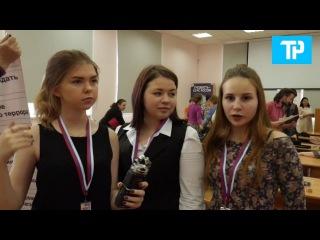 Конференция Общественного движения УСТ Трезвый Урал в Нижнем Тагиле