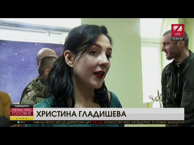 Журналіст ZIKу: На суд у справі Сакварелідзе до Мостиськ з'їхались люди з усієї країни <Сакварелидзе>
