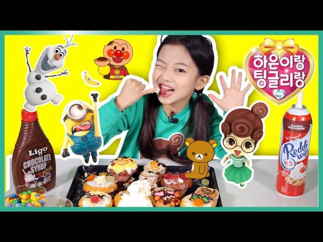 2분 안에 캐릭터 컵케이크 빨리 만들기 미션 ☆ 코코, 울라프, 리락쿠마, 미니언