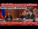 Счётная палата вскрыла факт измены Родине правительством РФ | Pravda GlazaRezhet