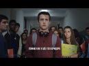 LiL PEEP - high school Musical Video Перевод