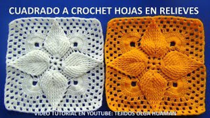 Cuadrado a crochet paso a paso para mantitas y cobijas de bebe en hojas en relieves