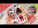Кружка с куклой LOL Spice! DIY распаковка шарика LQL Surprise
