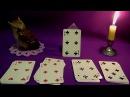 Значения 36 игральных карт (моя родовая традиция)