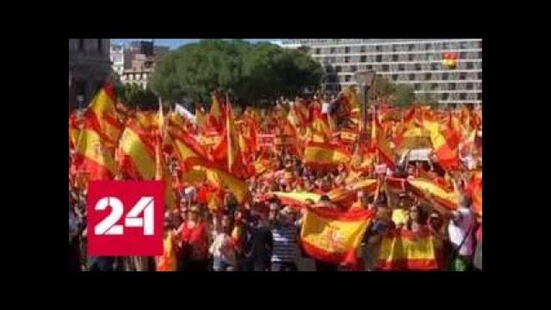 В Испании продолжают бушевать политические разногласия - Россия 24