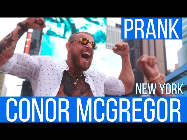 ПРАНК2 ДВОЙНИК КОНОРА В НЬЮ-ЙОРКЕ! CONOR MCGREGOR DOPPELGANGER IN NEW YORK!