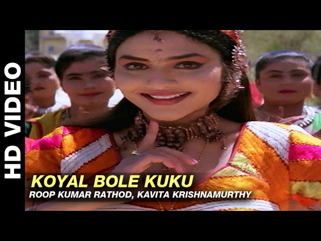 Koyal Bole Kuku Janta Ki Adalat Roop Kumar Rathod Kavita Krishnamurthy Mithun Chakraborty