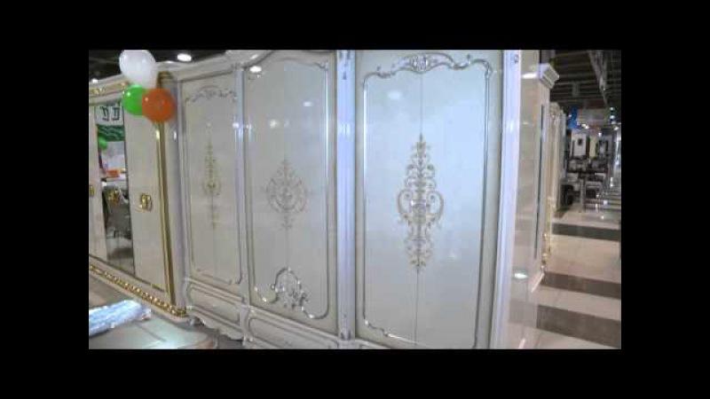 Роскошная мебель для дома Арт Холл