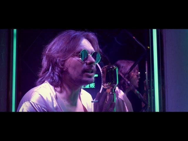 Spasibo - Forever Young, Forever Drunk MV