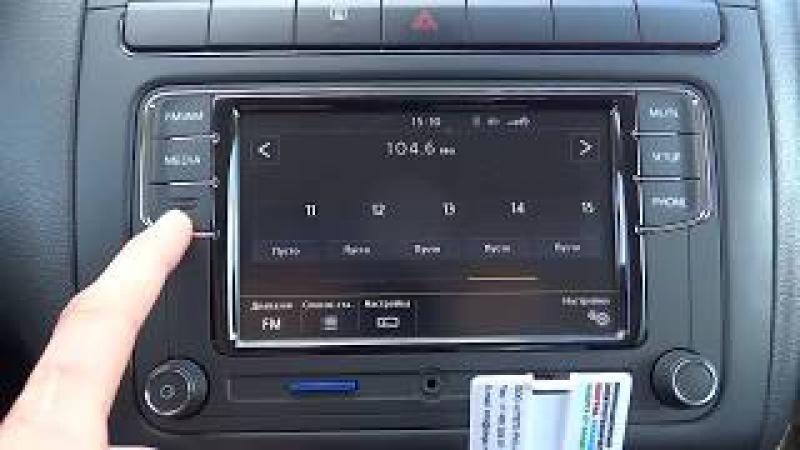 подробно функции RCD330 Desay и как работает камера заднего вида / VW polo sedan