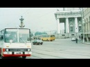 Ленинград 1977г