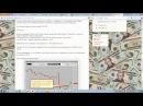 Мастер-группа NYSE (разбор сделок 08.11.2013) Андрей Оливейра Обучение трейдингу