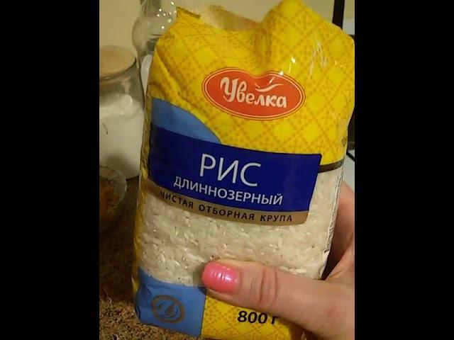 Пластмассовый рис. Как нас травят