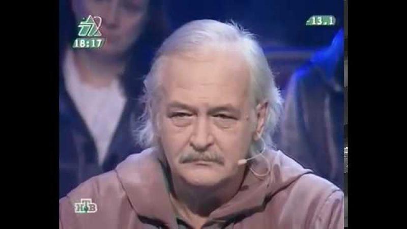 Своя игра. Козелов - Сахаров - Невидимов (03.12.2005)