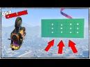 ТОЛЬКО ИНТУИЦИЯ ПОМОЖЕТ ТЕБЕ ПРОЙТИ ЭТОТ ТРОЛЛЬ СКИЛЛ ТЕСТ В GTA 5 ONLINE