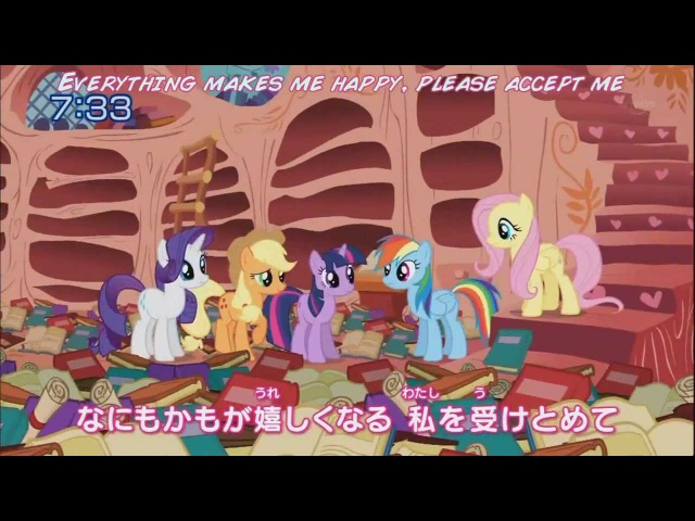 My Little Pony Friendship is Magic - Japanese Opening 1 Mirai Start w/English Lyrics [HD]