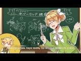 Vocaloid RUS cover Kaizoku F no Shouzou
