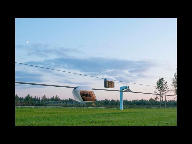 Юнибус SkyWay на струнных рельсах