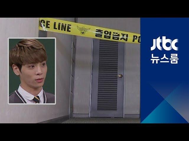 Последние прощания с Джонхёном из SHINee корейских знаменитостей 샤이니 종현 숨진 채 발견…