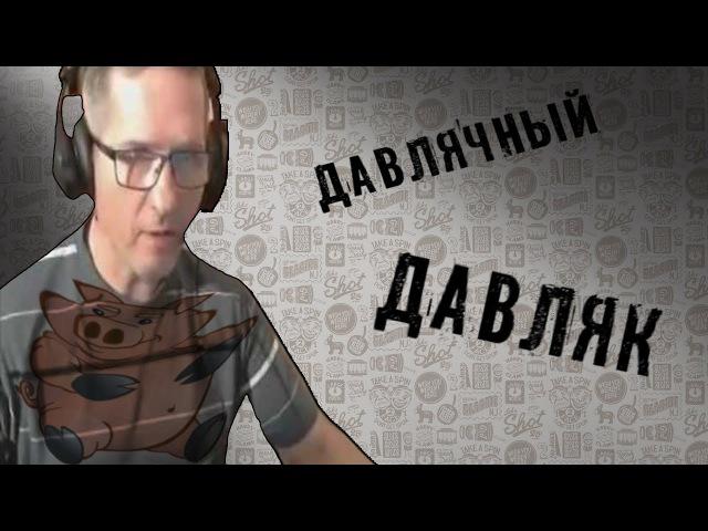 Part 58 Пираний Warface, пираний бомбит.