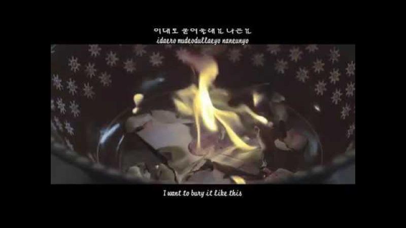 Naul- 같은 시간 속의 너 (You From The Same Time) [English Subs Romanization Hangul]