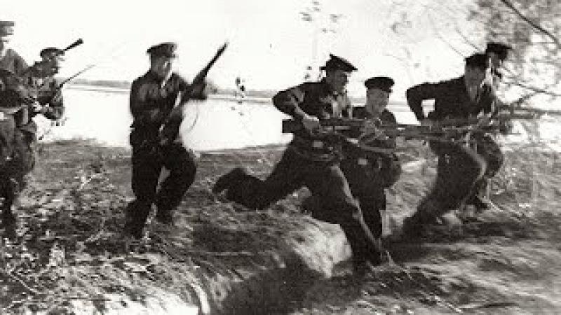 1941 год Героическая оборона 22 28 июня военно морской базы Лиепая Документальны