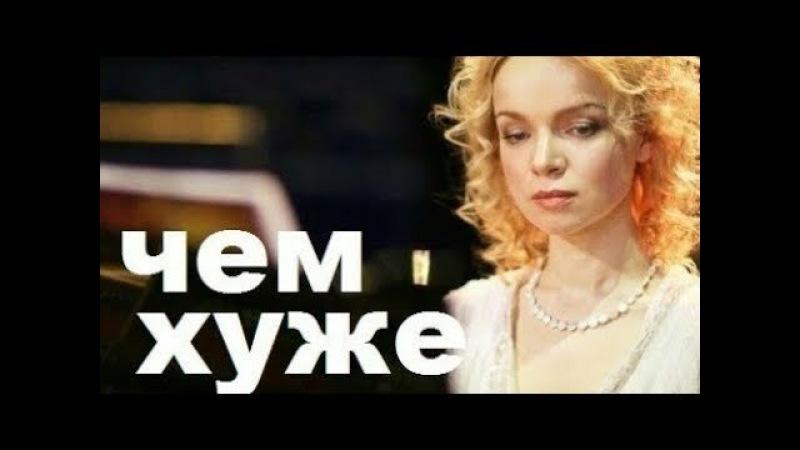 Виталина Цымбалюк - Романовская меняется после развода!