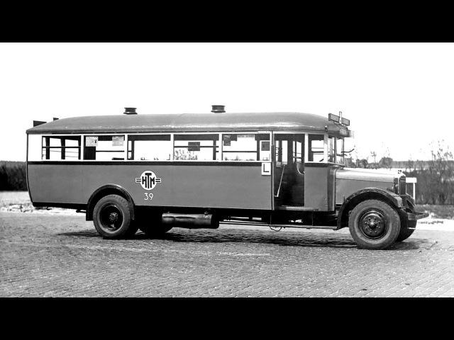 Minerva ARM 1928 31