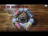 Жидкость New MORJIM - 4 микса from Agares Vape