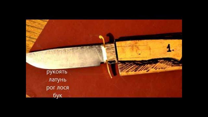 нож из мех пилы HSS с травлением (фото)