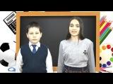 Новости за школьной партой 6+ (12.02.18)