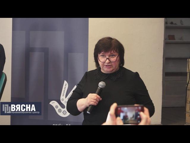 Людміла Кучура пра пенітэнцыярную сістэму Беларусі